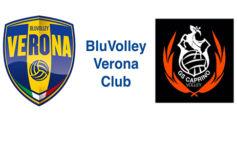 "Nasce un nuovo ""Volley Club"": Gs Caprino Volley entra a fare parte della famiglia Bluvolley Verona"