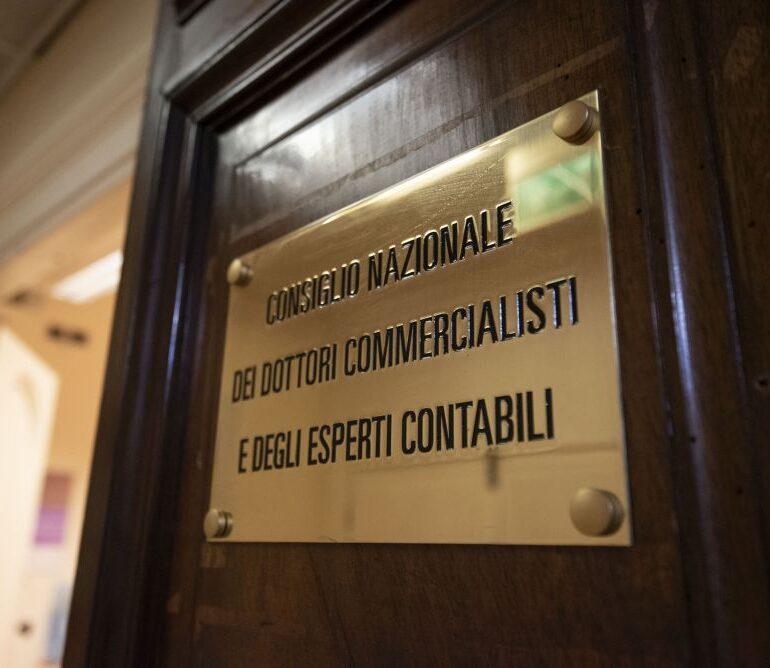 Commercialisti: la commissione europea lancia lo sportello unico doganale